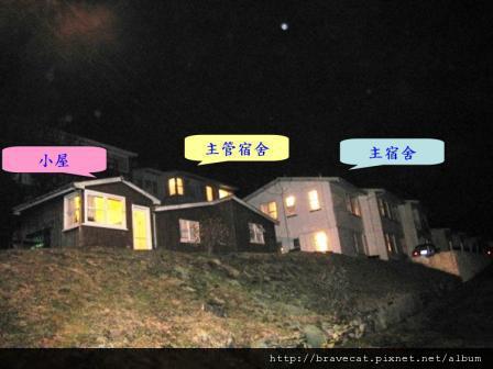 IMG_2449 員工宿舍分為兩個部分,主宿舍是兩層的樓房,約21間套房,有客廳、餐廳、廚房、洗衣間。小屋則是獨立的套房,含一間廚房.jpg