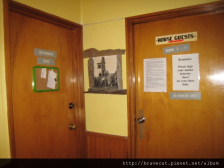 IMG_3373 經理室及宿舍入口.jpg