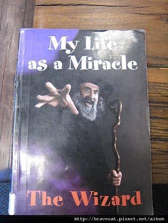 IMG_3109 巫師的書也,沒想到我報告的主角竟然有自傳,妙.JPG