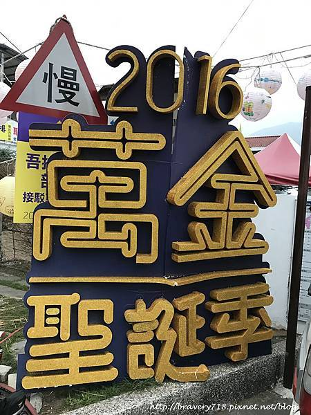 20161224_IMG_1821.JPG