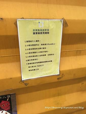 2017.09.23三隻小羊_170924_0016.jpg