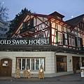 如題...Old Swiss house