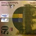 瑞士的鈔票