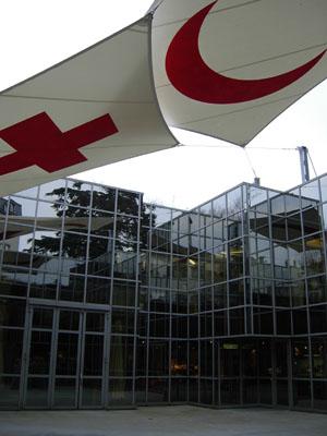 紅十字會博物館