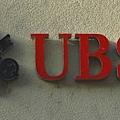 瑞士銀行的標誌