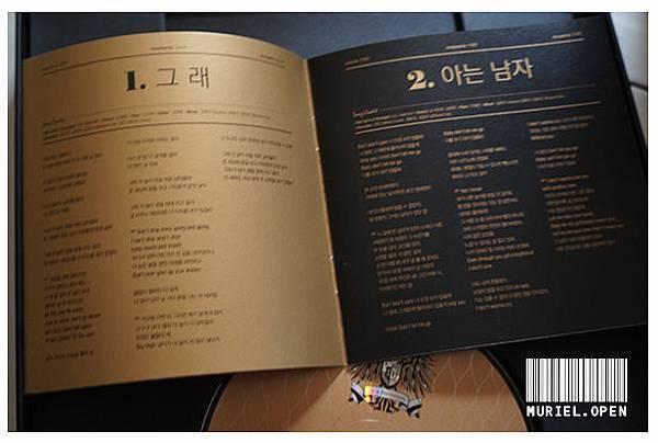 神話11輯開箱-09
