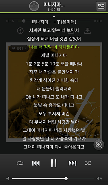 130814 혁진트위터-01