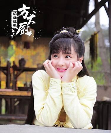 方大廚6.jpg