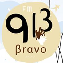 BRAVO913-2.jpg