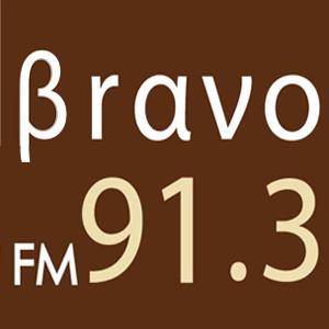 BRAVO913-5.jpg