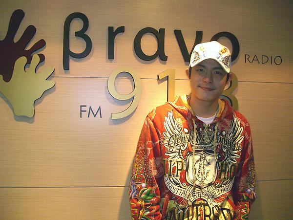 王柏傑 in Bravo fm91.3.jpg