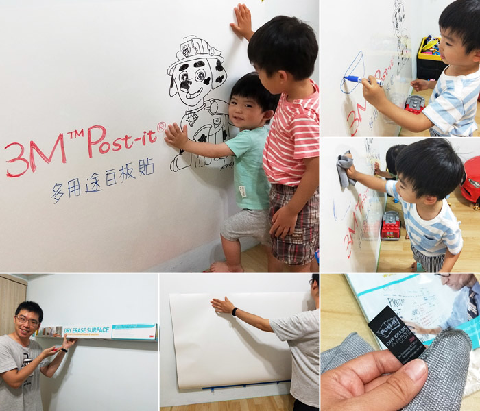│育兒│3M™Post-it® 多用途白板貼❤推薦作為居家教具又能讓孩子輕鬆塗鴉的白板貼