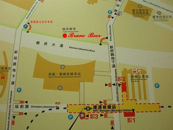 捷運、臺鐵與餐廳的相關位置圖