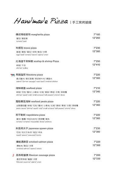 布娜飛_板橋店菜單_2014_2-08.jpg