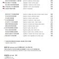 布娜飛_板橋店菜單_2014_2-10.jpg