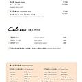 布娜飛_板橋店菜單_2014_2-09.jpg