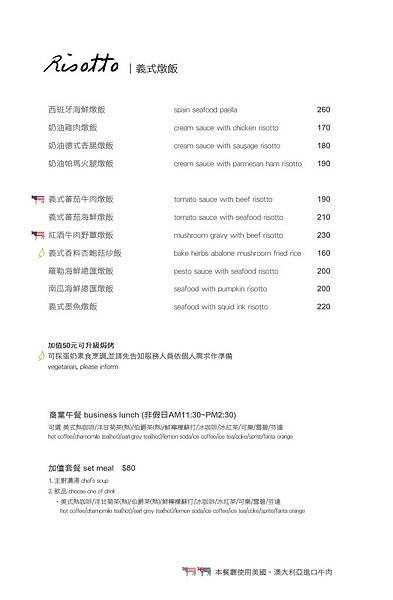 布娜飛_板橋店菜單_2014_2-12.jpg
