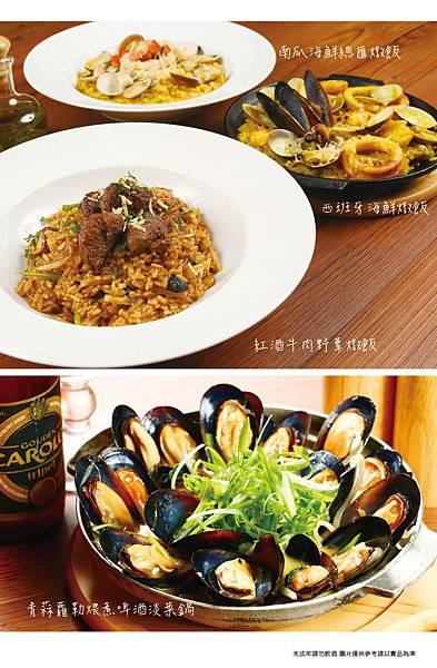 布娜飛_板橋店菜單_2014_2-13.jpg