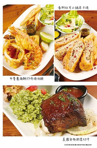 布娜飛_板橋店菜單_2014_2-15.jpg