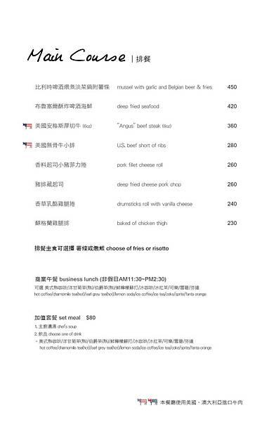 布娜飛_板橋店菜單_2014_2-14.jpg