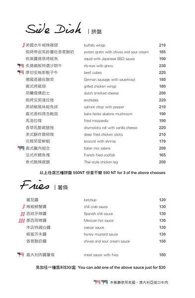 布娜飛_板橋店菜單_2014_2-16.jpg