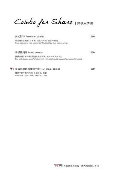 布娜飛_板橋店菜單_2014_2-18.jpg
