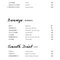 布娜飛_板橋店菜單_2014_2-20.jpg
