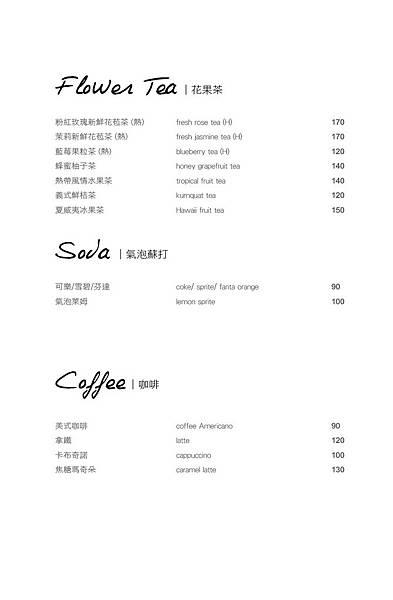 布娜飛_板橋店菜單_2014_2-21.jpg