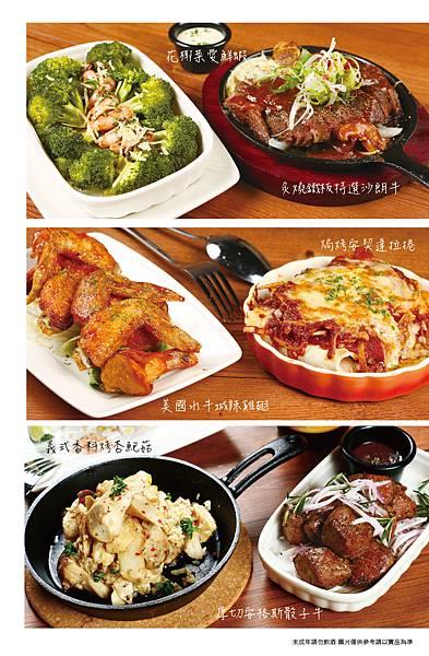 布娜飛_新時代菜單_2014_2-17.jpg