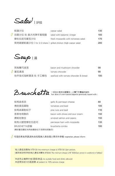 布娜飛_環球店菜單_2014_2-03.jpg