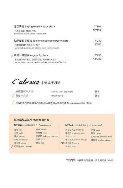 布娜飛_環球店菜單_2014_2-09.jpg