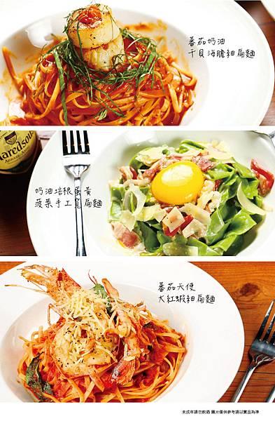 布娜飛_環球店菜單_2014_2-11.jpg
