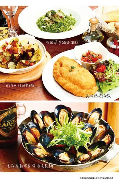 布娜飛_環球店菜單_2014_2-13.jpg