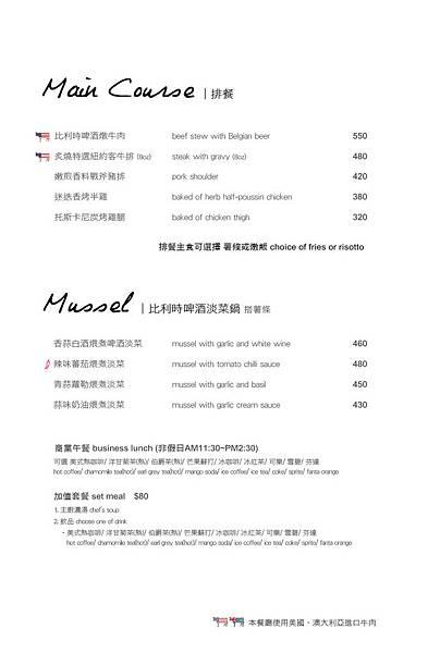 布娜飛_環球店菜單_2014_2-14.jpg