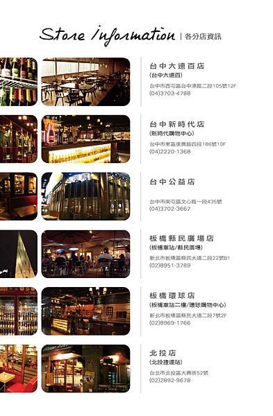 布娜飛_環球店菜單_2014_2-22.jpg