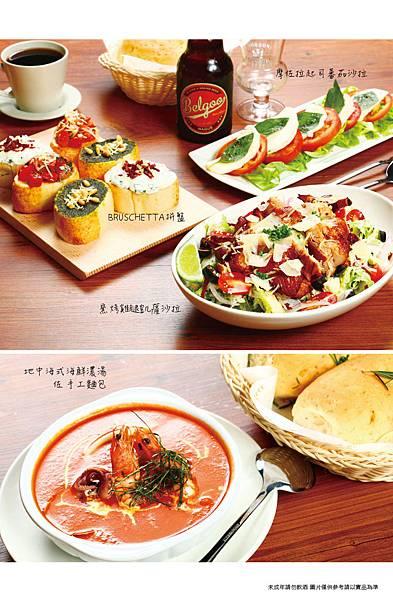 布娜飛_大遠百菜單_2014_2-04.jpg