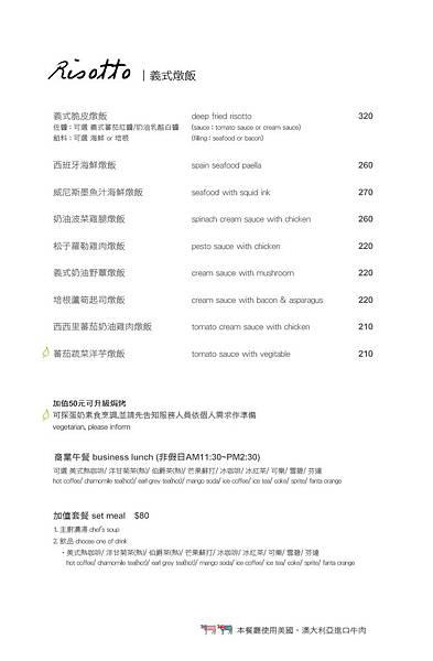 布娜飛_大遠百菜單_2014_2-12.jpg