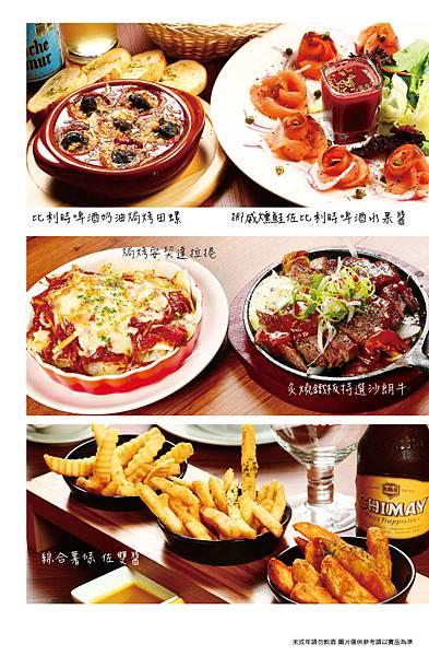 布娜飛_大遠百菜單_2014_2-17.jpg