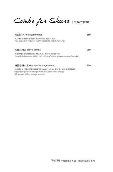 布娜飛_大遠百菜單_2014_2-18.jpg