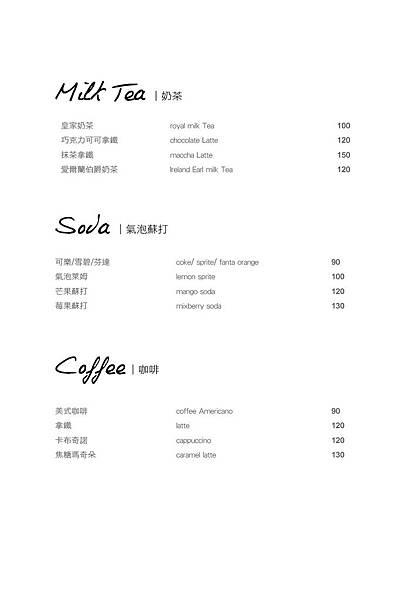 布娜飛_大遠百菜單_2014_2-21.jpg