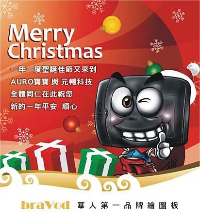 2011聖誕賀卡.jpg