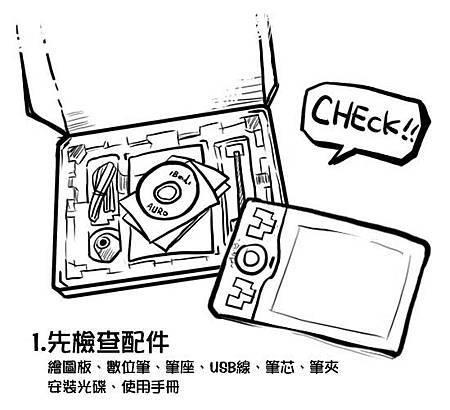W7-驅動安裝02