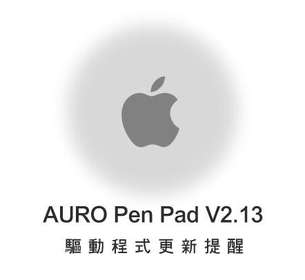 mac213