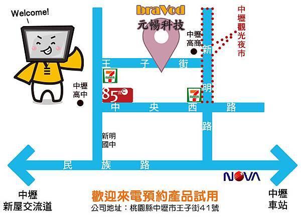 2013_newmap
