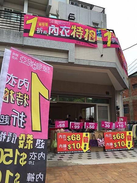 20151225南投特賣會_411.jpg