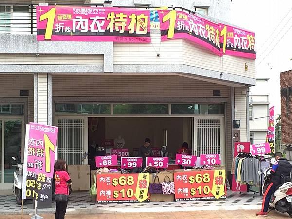 20151225南投特賣會_629.jpg