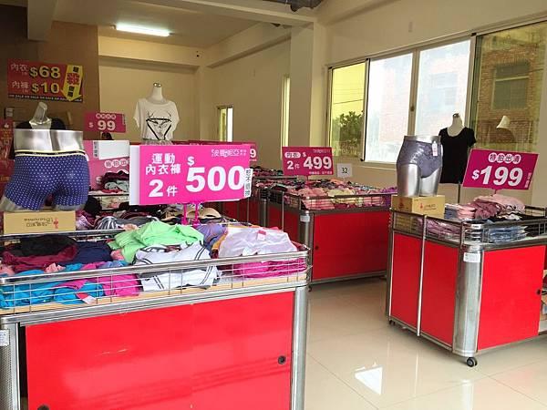 20151225南投特賣會_832.jpg