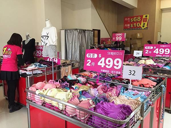 20151225南投特賣會_3019.jpg