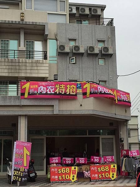 20151225南投特賣會_6457.jpg