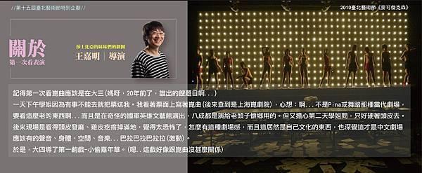 分享_王嘉明